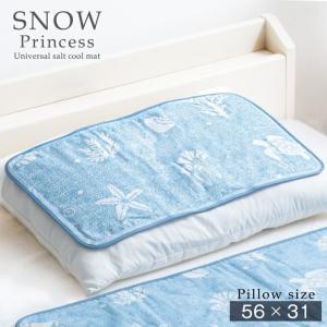 冷感枕パッド 冷感敷きパッド 冷却マット 40×45 冷感マット 枕パット ひんやりパッドの写真