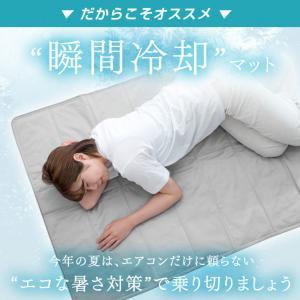 敷きパッド ひんやりマット 冷却マット ひんやりパット 90×140 冷感 敷パッド 冷却マット 敷パット 塩冷却マット 涼感 クール|tansu|04