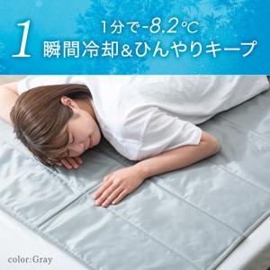 敷きパッド ひんやりマット 冷却マット ひんやりパット 90×140 冷感 敷パッド 冷却マット 敷パット 塩冷却マット 涼感 クール|tansu|05