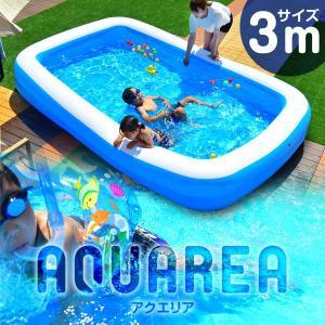 プール ビニールプール 家庭用プール ファミリー 家庭用 水...