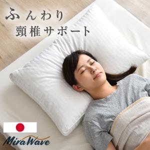 枕 肩こり 快眠枕 ミラウェーブ 頸椎サポート 63×43 立体構造 コットン100 つぶわた ピロー 日本製 ミラウェーブピロー|tansu