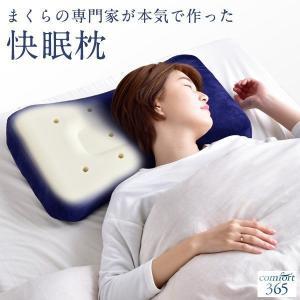 枕 マクラ まくら 肩こり 低反発枕 ウレタン ピロー 横向き 仰向け 蒸れにくい 低反発 3次元立体構造 多孔ウレタン やわらかめ 吸湿|tansu