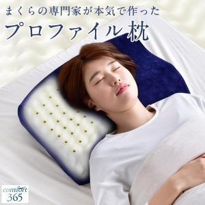 枕 まくら マクラ 肩こり 低反発枕 ウレタン 横向き 仰向け 蒸れにくい 低反発 3次元立体構造 多孔ウレタン やわらかめ 吸湿|tansu