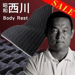高反発マットレス Body Rest ボディレスト 敷き布団...