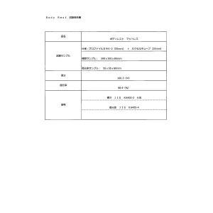 高反発マットレス Body Rest ボディレスト 敷き布団 シングル 厚さ80mm 160N ウレタンマットレス マット 高反発 高反発ウレタン 日本製 ムアツ布団の昭和西川|tansu|14