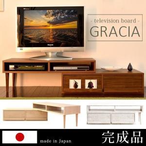 テレビ台 伸縮 完成品 ローボード コーナーテレビ台 伸縮型テレビ台 シンプルテレビボード 木製 収納 北欧 日本製 国産 モダン コンパクト シンプル|tansu