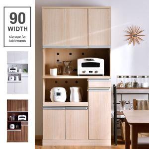 食器棚 レンジ台 キッチン収納 90 食器 棚 キッチンラック レンジボード おしゃれ 幅90cm|tansu