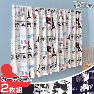 カーテン ミッキー ディズニー 2枚セット カーテン 2枚組 形状記憶 タッセル付 フック タッセル...