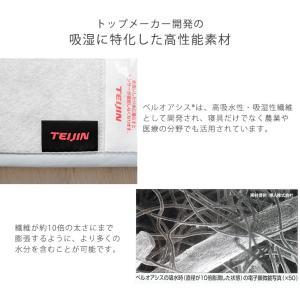 除湿シート 湿気取りマット 除湿マット シングル 日本製 除湿 シート 帝人 ベルオアシス 吸湿マット 湿気対策|tansu|06