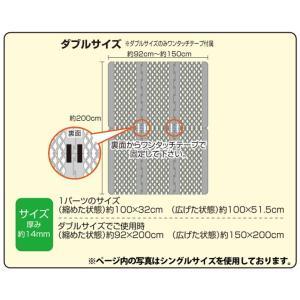 すのこ除湿マット エアジョブ TEIJIN ダブル 日本製 備長炭 消臭 すのこ型除湿マット テイジン ベルオアシス すのこマット 国産 湿気対策 除湿シート|tansu|02