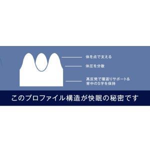 マットレス シングル 高反発マットレス 敷布団 日本製 硬さ150N 厚8cm 高反発 硬め コンパクト 圧縮 圧縮マットレス  敷き布団|tansu|11