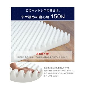 マットレス シングル 高反発マットレス 敷布団 日本製 硬さ150N 厚8cm 高反発 硬め コンパクト 圧縮 圧縮マットレス  敷き布団|tansu|14