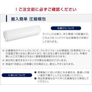 マットレス シングル 高反発マットレス 敷布団 日本製 硬さ150N 厚8cm 高反発 硬め コンパクト 圧縮 圧縮マットレス  敷き布団|tansu|20