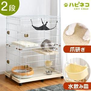 キャットケージ 猫ケージ 2段 ペットケ...