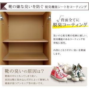 シューズボックス 下駄箱 靴箱 大容量 スリム 日本製 完成品 幅75 消臭 脱臭 おしゃれ 収納 玄関収納 シューズボックス 北欧 木製 洗える|tansu|06
