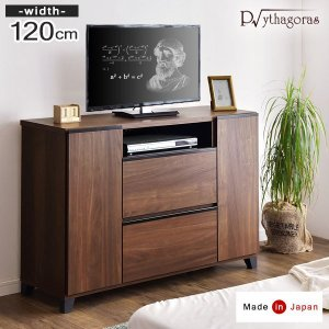 テレビ台 ハイタイプ 収納 完成品 120 テレビボード 日本製 北欧 おしゃれの画像