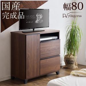 テレビ台 テレビボード ハイタイプ 日本製 完成品 幅80c...
