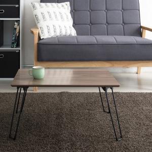 テーブル 折りたたみ 60cm おしゃれ 北欧 コンパクト ナチュラル メラミン樹脂 スチール 粉体塗装 座卓 机 センターテーブル 折りたたみテーブルの画像