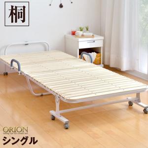 ベッド シングル 折りたたみ すのこベッド 折り畳み すのこ 桐すのこベッド スノコベッド 折り畳み 68190003|tansu