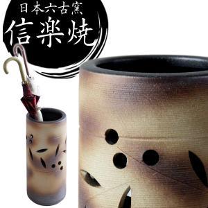 傘立て 傘たて 傘立 おしゃれ スリム 陶器 陶器製 日本製 信楽焼き 和風 壷 花瓶 茶色 ブラウン 贈り物 新築祝い|tansu