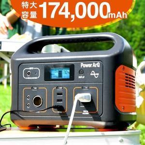 蓄電器 バッテリー 大容量 蓄電池 626Wh コンパクト ポータブル電源 ポータブルバッテリー 防...
