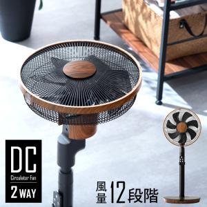 扇風機 DCモーター 7枚羽根 首振り リビング おしゃれ 静音 DC扇風機 12段階風量調節 30cm リモコン DC ファン リビング扇風機|タンスのゲンPayPayモール店
