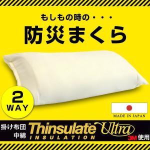 枕 まくら 防災枕 綿100% 日本製 43×63cm 安眠枕 シンサレート ウレタン入り アウトドア枕|tansu
