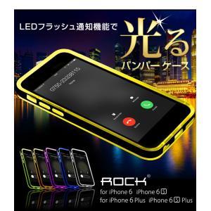 iPhone6S iPhone6SPlus ケース カバー 光る バンパーケース アイフォンケース アイフォン6S アイフォン6Sプラス おしゃれ アイフォン6バンパーケース|tansu|02