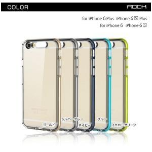 iPhone6S iPhone6SPlus ケース カバー 光る バンパーケース アイフォンケース アイフォン6S アイフォン6Sプラス おしゃれ アイフォン6バンパーケース|tansu|03