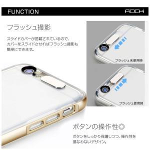 iPhone6S iPhone6SPlus ケース カバー 光る バンパーケース アイフォンケース アイフォン6S アイフォン6Sプラス おしゃれ アイフォン6バンパーケース|tansu|05