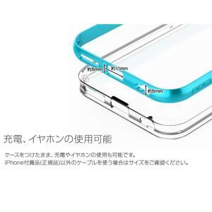 iPhone6S iPhone6SPlus ケース カバー 光る バンパーケース アイフォンケース アイフォン6S アイフォン6Sプラス おしゃれ アイフォン6バンパーケース|tansu|06