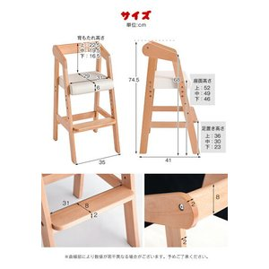 ベビーチェア ベビーチェアー ハイタイプ ハイチェア 木製 キッズチェア ベビー チェア 高さ調節 おしゃれ tansu 13