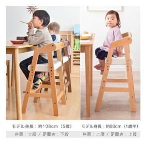 ベビーチェア ベビーチェアー ハイタイプ ハイチェア 木製 キッズチェア ベビー チェア 高さ調節 おしゃれ tansu 15