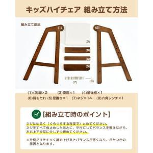 ベビーチェア ベビーチェアー ハイタイプ ハイチェア 木製 キッズチェア ベビー チェア 高さ調節 おしゃれ tansu 16