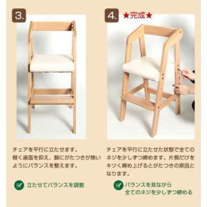 ベビーチェア ベビーチェアー ハイタイプ ハイチェア 木製 キッズチェア ベビー チェア 高さ調節 おしゃれ tansu 18