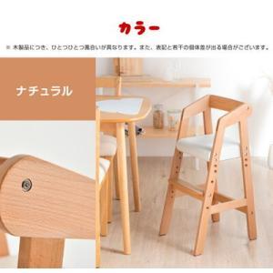ベビーチェア ベビーチェアー ハイタイプ ハイチェア 木製 キッズチェア ベビー チェア 高さ調節 おしゃれ tansu 03