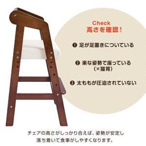 ベビーチェア ベビーチェアー ハイタイプ ハイチェア 木製 キッズチェア ベビー チェア 高さ調節 おしゃれ tansu 05