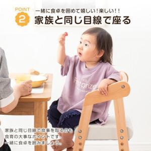 ベビーチェア ベビーチェアー ハイタイプ ハイチェア 木製 キッズチェア ベビー チェア 高さ調節 おしゃれ tansu 06