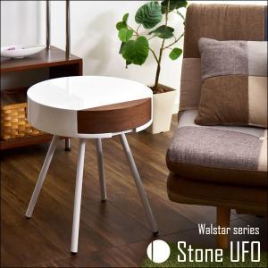 テーブル サイドテーブル サイド テーブル ソファ 丸 円 ウォールナット アイアン 木製 北欧 モダン カフェ 収納 ソファテーブル テーブル サイドテーブル|tansu
