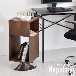 テーブル サイドテーブル サイド テーブル ソファ ベッド 木 サイドチェスト ベッドサイドチェスト ベッドサイドテーブル 北欧 スリム 木製 回転ラック おしゃれ|tansu