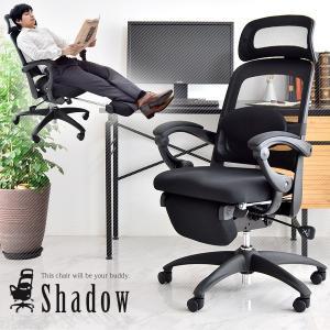 パソコンチェア オフィスチェア ハイバック ロッキング メッシュ パソコンチェアー デスクチェア フットレスト 肘付き PCチェア 椅子 チェア チェアー|tansu