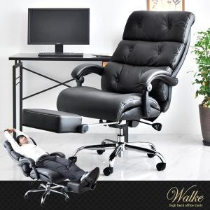 オフィスチェア パソコンチェア 肘付 リクライニング ハイバック オフィスチェア オフィスチェアー PCチェア デスクチェア|tansu
