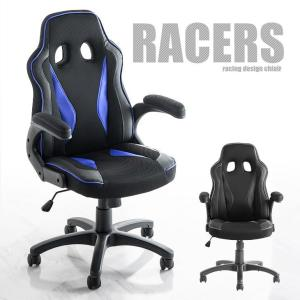 オフィスチェア パソコンチェア レーシングチェア ゲーミングチェア 肘付 ハイバック メッシュ オフィスチェアー 椅子 いす チェア チェアーの写真