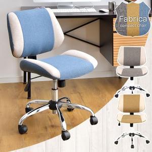 オフィスチェア オフィスチェアー  おしゃれ パソコンチェア デスクチェア 椅子 肘無し 事務椅子 ファブリック チェア OAチェア チェア コンパクト 布地|tansu