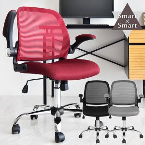 オフィスチェア メッシュチェア オフィスチェアー パソコンチェア 肘付 ロッキングチェア おしゃれ デスクチェア チェア チェアー 椅子|tansu
