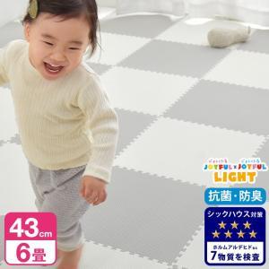 24日限定エントリーで+10% ジョイントマット 43cm 厚み1cm 48枚 6畳 防音 床暖房対応 赤ちゃん ベビー クッションマット プレイマット キッ タンスのゲンPayPayモール店