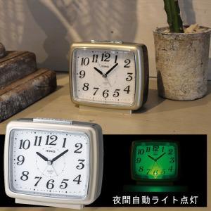 目覚まし時計 おしゃれ 置時計 置き時計 目ざまし時計 めざまし時計 スヌーズ 二度寝防止 ライト ...