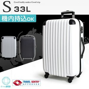 スーツケース キャリーバック Sサイズ 33L(1〜3泊) 機内持ち込み 軽量 キャリーケース TSAロック マチアップ ファスナータイプ 1〜3泊