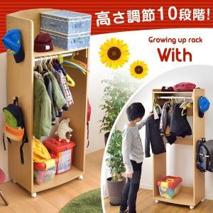 子供部屋収納 ランドセルラック ハンガーラック ラック 木製 キャスター付 収納家具 子供部屋 収納|tansu