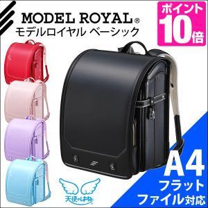 ランドセル クラリーノ 天使のはね 女の子用 男の子用 女子 男子 6年保証 バッグ、ランドセル A4サイズ対応|tansu